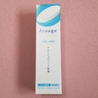 Arouge - アルージェ モイスチャー ミストローションII《しっとり》