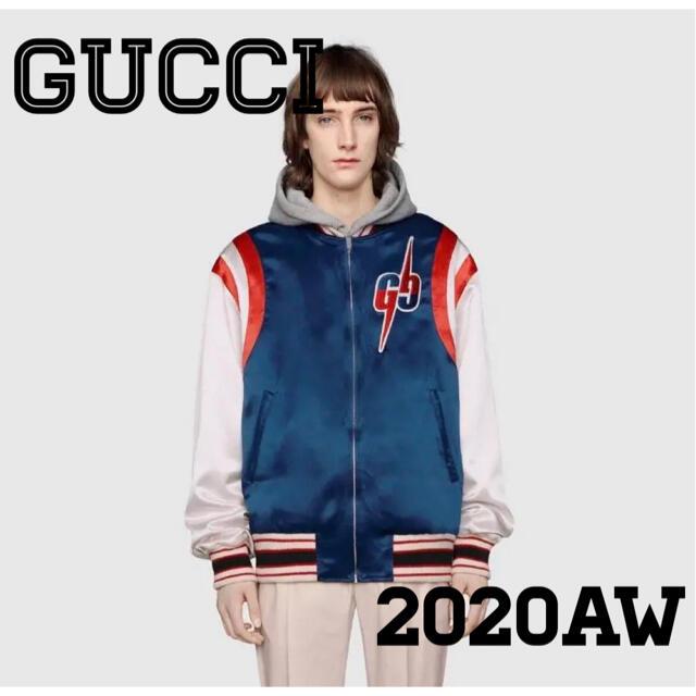 Gucci(グッチ)の新品 GUCCI ボンバージャケット メンズのジャケット/アウター(ブルゾン)の商品写真