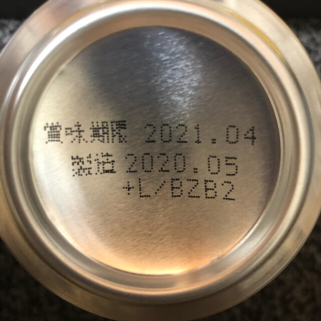 サッポロ(サッポロ)のエビスビール24本セット 食品/飲料/酒の酒(ビール)の商品写真