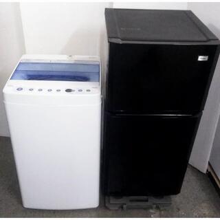 ハイアール(Haier)の生活家電セット 冷蔵庫 洗濯機 小型 コンパクトサイズ(冷蔵庫)