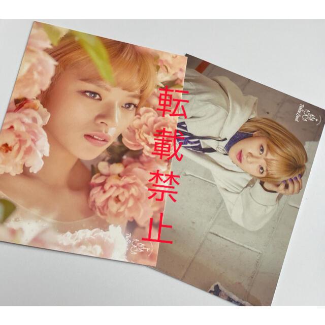 Waste(twice)(ウェストトゥワイス)のTWICE ジョンヨン ラントレ エンタメ/ホビーのCD(K-POP/アジア)の商品写真