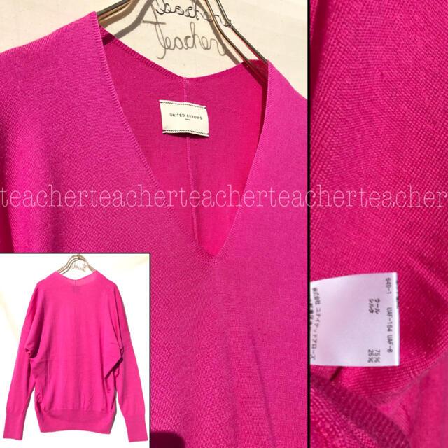 UNITED ARROWS(ユナイテッドアローズ)のシルク ロングニット セーター ピンク 絹 Vネック ウール 毛 ドルマンニット レディースのトップス(ニット/セーター)の商品写真