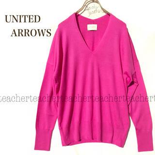 UNITED ARROWS - シルク ロングニット セーター ピンク 絹 Vネック ウール 毛 ドルマンニット