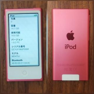 アップル(Apple)のiPod nano 16GB 美品(ポータブルプレーヤー)