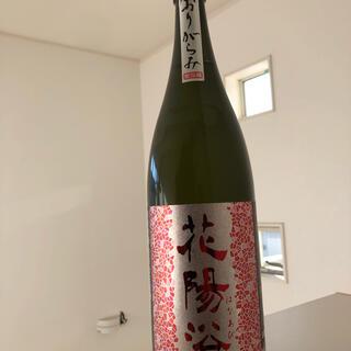 花陽浴 純米吟醸 山田錦 おりがらみ 1800ml はなあび(日本酒)