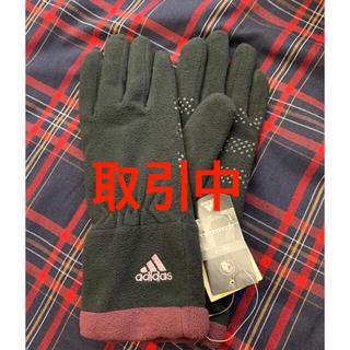 アディダス(adidas)のレディース adidas 手袋❗(手袋)