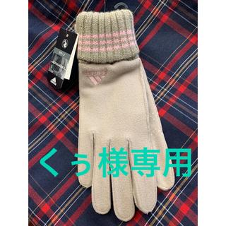 アディダス(adidas)のレディースadidas手袋  ブラショーツM(手袋)
