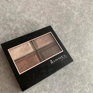 RIMMEL - リンメル ロイヤルヴィンテージアイズ010