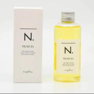 NAPUR - 人気商品 ナプラ N. ポリッシュオイル エヌドット  150ml