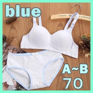 下着 上下セット ブルー 女の子用 A~B 70(ブラ&ショーツセット)