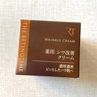 ナリス化粧品 - 新品❣️ザ・レチノタイム リンクルクリーム シワ改善 30g