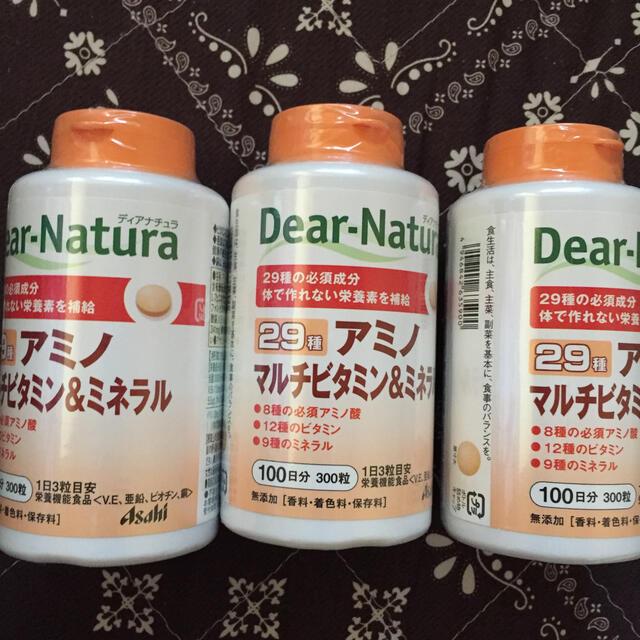 アサヒ(アサヒ)の29種アミノ マルチビタミン&ミネラル 100日 3個 食品/飲料/酒の健康食品(ビタミン)の商品写真