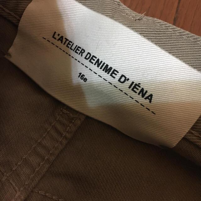 IENA(イエナ)のイエナ  2020AW カラーチノ  ハイライズ パンツ グレーB 34 レディースのパンツ(カジュアルパンツ)の商品写真