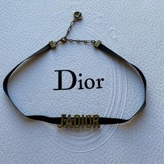 Dior - 【未使用】DIOR  チョーカー ネックレス ディオール ピアス