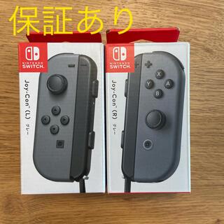 ニンテンドースイッチ(Nintendo Switch)の任天堂 Joy-Con ジョイコン グレー 左右 新品未開封(家庭用ゲーム機本体)