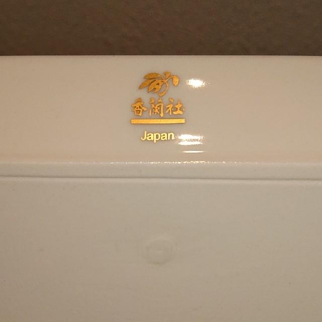 香蘭社(コウランシャ)の香蘭社 角銘々皿 5枚組 インテリア/住まい/日用品のキッチン/食器(食器)の商品写真