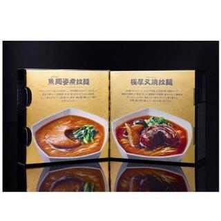 明星 70周年記念商品 中華三昧 贅の極み (インスタント食品)