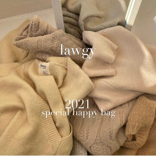 Kastane - lawgy special happy bag C