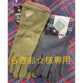 アディダス(adidas)のレディース adidas 手袋 2set❗(手袋)