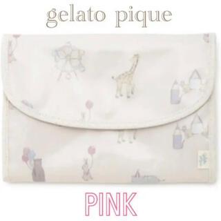 gelato pique - gelato pique ジェラートピケ ピケランド 横型 母子手帳ケース 42