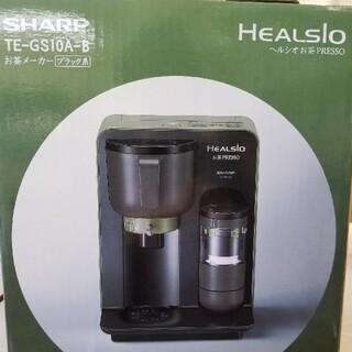 シャープ(SHARP)のSHARP お茶メーカーHEALSIO TE-GS10A-B(エスプレッソマシン)