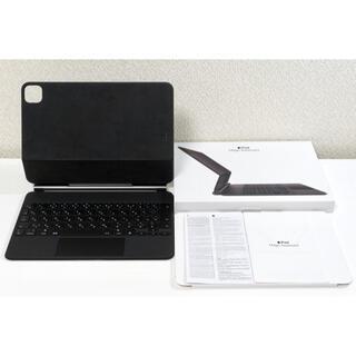 Apple - Apple iPad Magic Keyboard MXQT2J/A