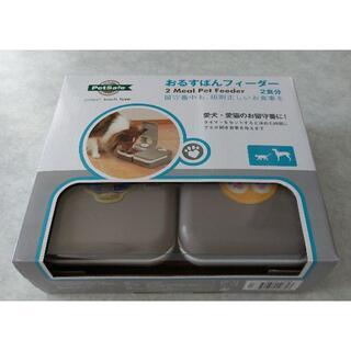 ダッフィー - PetSafe Japan ペットセーフ おるすばんフィーダー 2食分タイマー