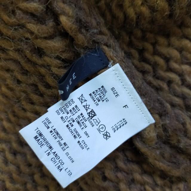 TOMORROWLAND(トゥモローランド)の即完売カラー 美品 MACPHEE ニット ストール ブラウン レディースのトップス(ニット/セーター)の商品写真