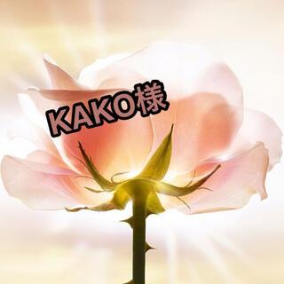 ディオール(Dior)のKAKO様 おまとめ(コンシーラー)
