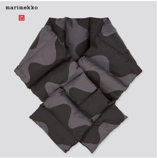 marimekko - UNIQLO x MARIMEKKO ダウンマフラー