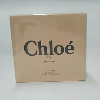 クロエ(Chloe)の香水 クロエ 75ml オードパルファム 新品(香水(女性用))