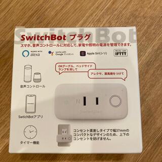 【新品】SwitchBot プラグ スイッチボット