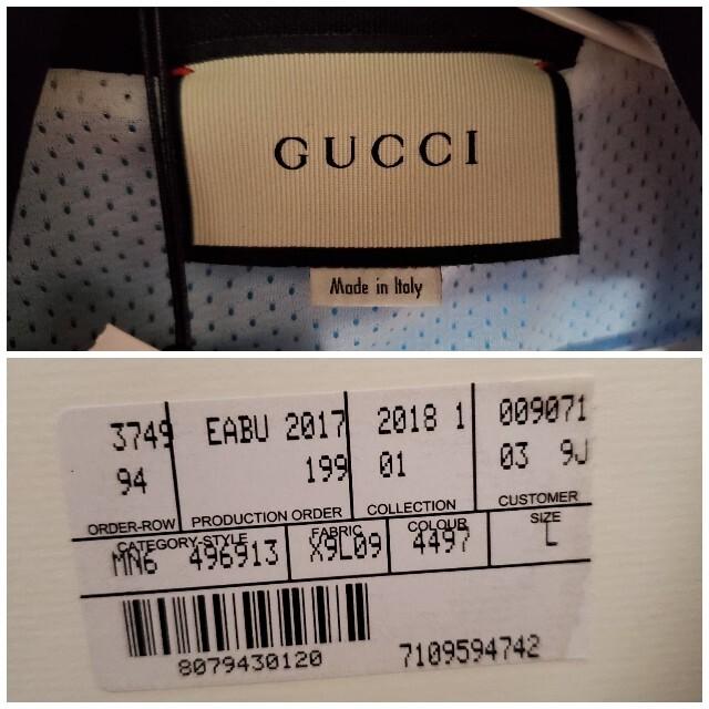 Gucci(グッチ)のGUCCI テクニカルジャージ メンズのトップス(ジャージ)の商品写真