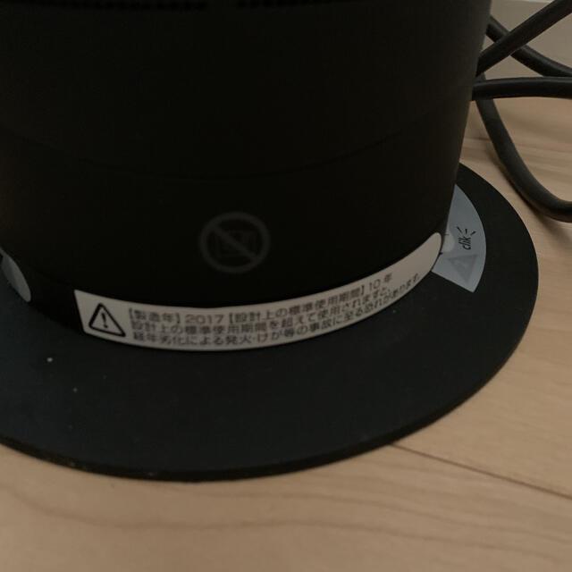 Dyson(ダイソン)のダイソン AM05 スマホ/家電/カメラの冷暖房/空調(扇風機)の商品写真