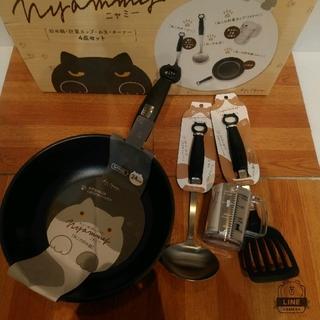 カイジルシ(貝印)の貝印  Nyammy 調理 4点セット IH 炒め鍋 お玉 ターナー計量カップ(鍋/フライパン)