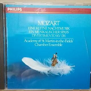 フィリップス(PHILIPS)のモーツァルト:アイネ·クライネ、音楽の冗談他/アカデミー室内Ens.(CD)(クラシック)