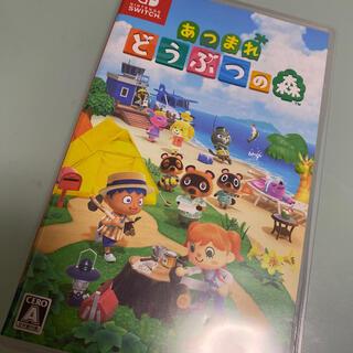 ニンテンドースイッチ(Nintendo Switch)のあつまれどうぶつの森🐶ソフト(家庭用ゲームソフト)
