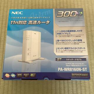 エヌイーシー(NEC)の未使用品 無線LANルーター NEC PA-WR8160N-ST(PC周辺機器)