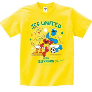 セサミストリート(SESAME STREET)の未使用 セサミストリート✖️ジェフ千葉コラボTシャツ(Tシャツ/カットソー(半袖/袖なし))