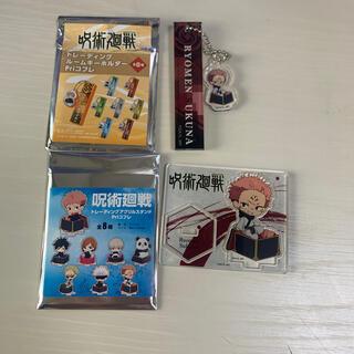 集英社 - 呪術廻戦 トレーディングPriコフレセット 両面宿儺