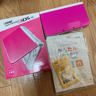 ニンテンドー3DS - ニンテンドー3DSLL