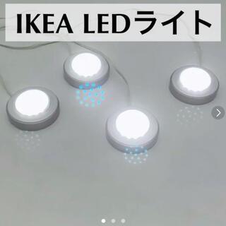 イケア(IKEA)のIKEA LEDダウンライト(その他)