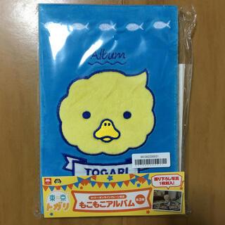 タイトー(TAITO)のトガリ 写真アルバム(アルバム)