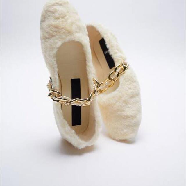 ZARA(ザラ)のZara ザラフラットシューズフアーチェーンパールディテール レディースの靴/シューズ(バレエシューズ)の商品写真