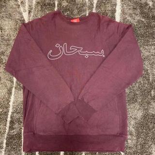 Supreme - Supreme Arabic Logo L/S Tee XL シュプリーム