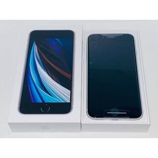 エヌティティドコモ(NTTdocomo)のSIMフリー 新品 docomo iPhoneSE 2 64GB 送料無料(スマートフォン本体)