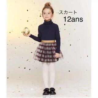 プチバトー(PETIT BATEAU)のプチバトー チェックチュールスカート(スカート)