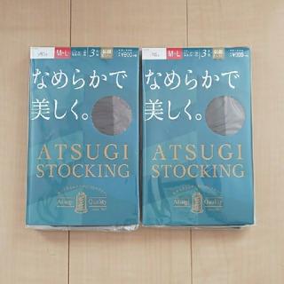 アツギ(Atsugi)のATSUGI ストッキング3足組×2袋(タイツ/ストッキング)