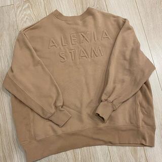 ALEXIA STAM - ロゴスウェット🧡モカ
