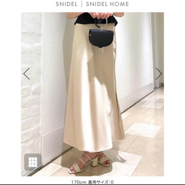 snidel(スナイデル)のsnidel サテンマーメイドスカート レディースのスカート(ロングスカート)の商品写真